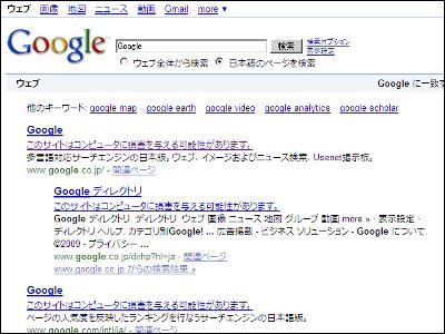 google_m.png